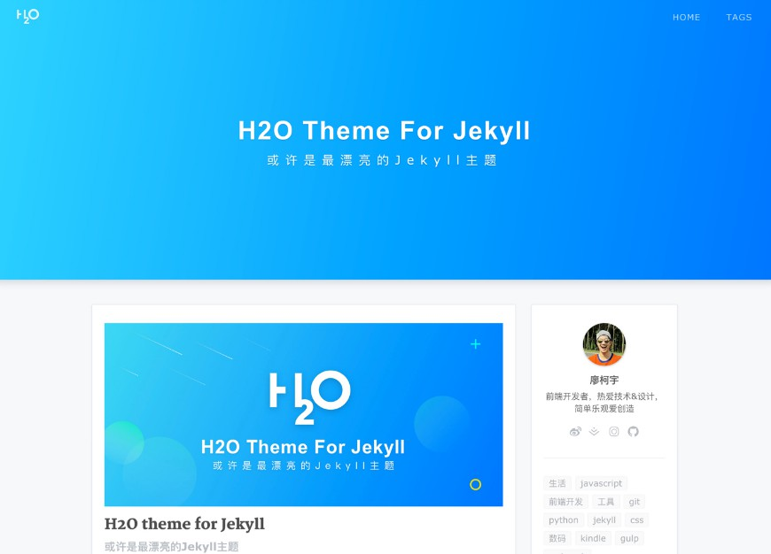 A clean and delicate Jekyll theme